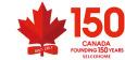 カナダ建国150年