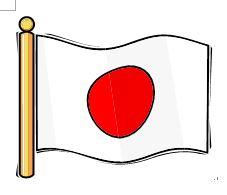 日本 国旗