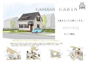 CANDIAN CABIN①