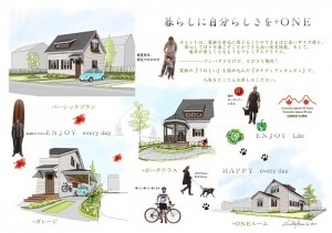 CANDIAN CABIN②